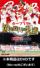 『完全保存版 カープV9 黄金時代の到来』DVD